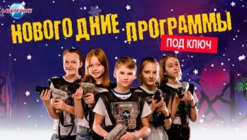новый год 2021 в Челябинске