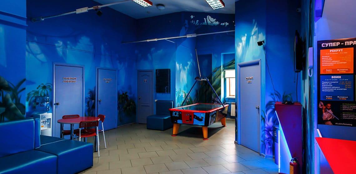 Холл в Лазерфорс в Челябинске